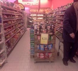 Czy w każdym sklepie tak przestronnie ?